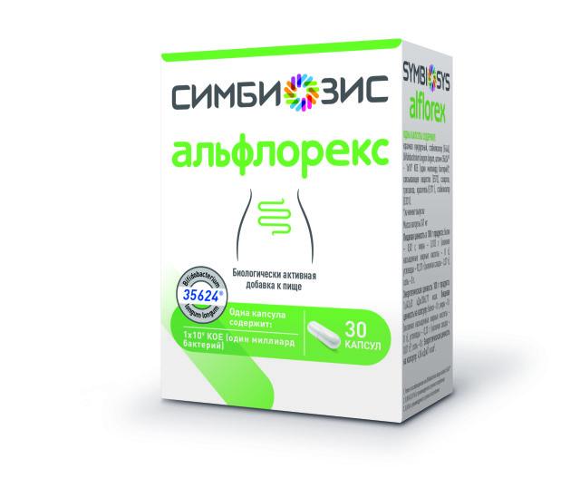 Симбиозис Альфлорекс капсулы 247мг №30 купить в Москве по цене от 1510 рублей