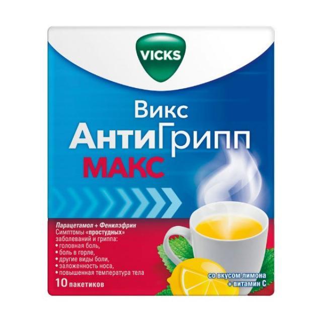 Викс АнтиГрипп Комплекс Лимон пак. 4,36г №10 купить в Москве по цене от 424 рублей