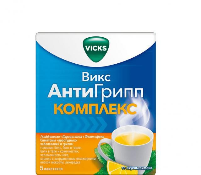 Викс АнтиГрипп Комплекс Лимон пак. 4,36г №5 купить в Москве по цене от 285 рублей