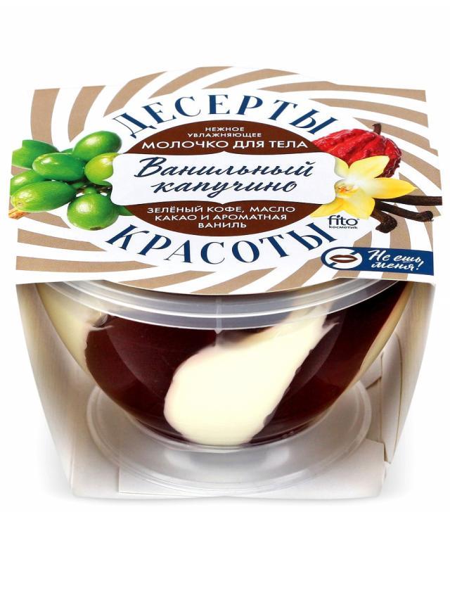 Десерты красоты молочко для тела Ванильн.капучино нежн.увлажн. 220мл купить в Москве по цене от 131 рублей