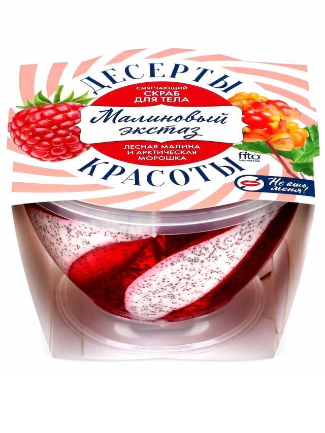 Десерты красоты скраб для тела Малин.экстаз смягч. 220мл купить в Москве по цене от 134 рублей