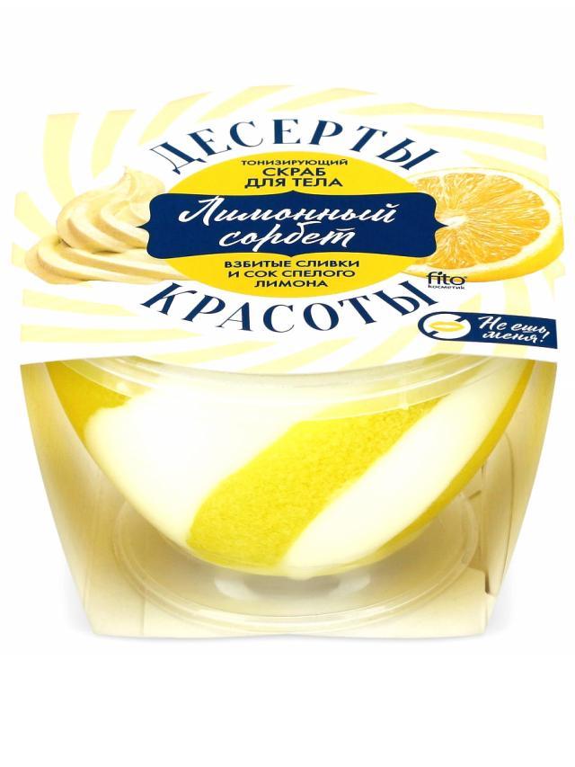 Десерты красоты скраб для тела Лимонн.сорбет тониз. 220мл купить в Москве по цене от 127 рублей