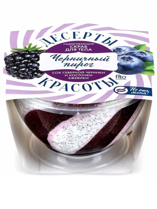 Десерты красоты скраб для тела Черничн.пирог подтяг. 220мл купить в Москве по цене от 133 рублей