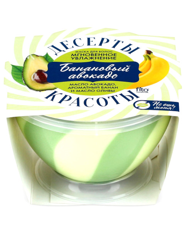 Десерты красоты маска для волос Банан.авокадо мгнов.увлажн. 220мл купить в Москве по цене от 128 рублей