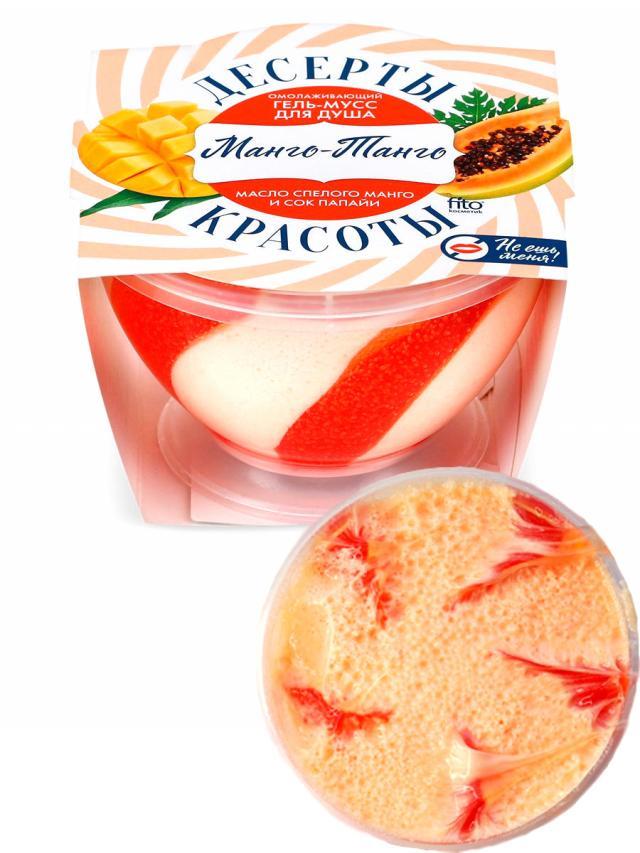 Десерты красоты гель-мусс для душа Манго-танго омолаж. 220мл купить в Москве по цене от 127 рублей