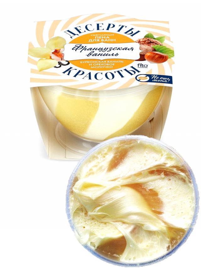 Десерты красоты пена для ванн Франц.ваниль смягчающая 220мл купить в Москве по цене от 124 рублей