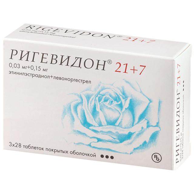 Ригевидон 21+7 таблетки п.о №28х3 купить в Москве по цене от 829 рублей