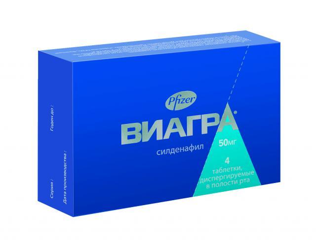 Виагра таблетки дисперг. 50мг №4 купить в Москве по цене от 2200 рублей