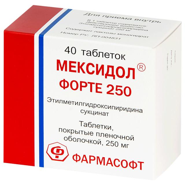 Мексидол форте таблетки п.о 250мг №40 купить в Москве по цене от 707 рублей