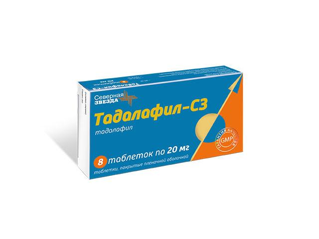 Тадалафил-СЗ таблетки п.о 20мг №8 купить в Москве по цене от 630 рублей
