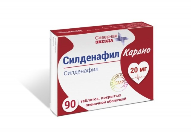 Силденафил Кардио таблетки п.о 20мг №90 купить в Москве по цене от 2330 рублей