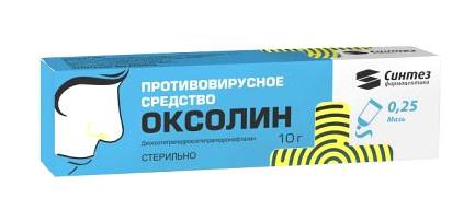 Оксолин Синтез мазь назальная 0,25% 10г купить в Москве по цене от 60 рублей