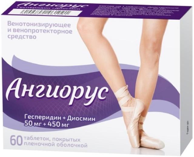 Ангиорус таблетки п.о 50мг+450мг №60 купить в Москве по цене от 921 рублей