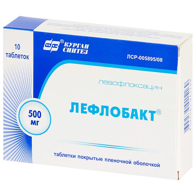 Лефлобакт таблетки п.о 500мг №10 купить в Москве по цене от 354 рублей