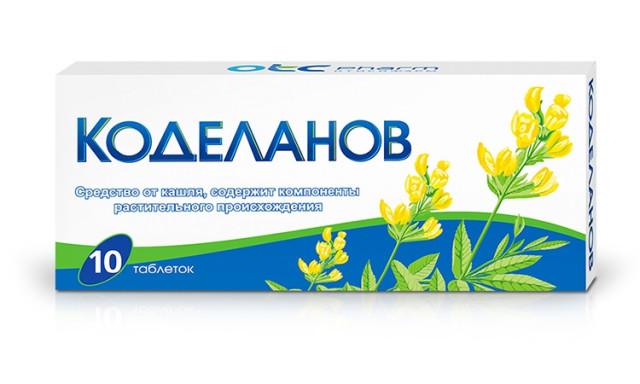 ПКУ Коделанов таблетки №10 купить в Москве по цене от 193 рублей