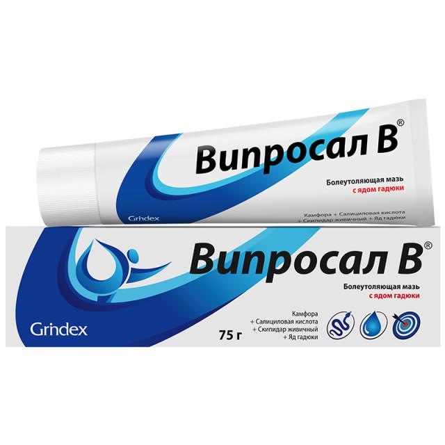 Випросал В мазь 75г купить в Москве по цене от 414 рублей
