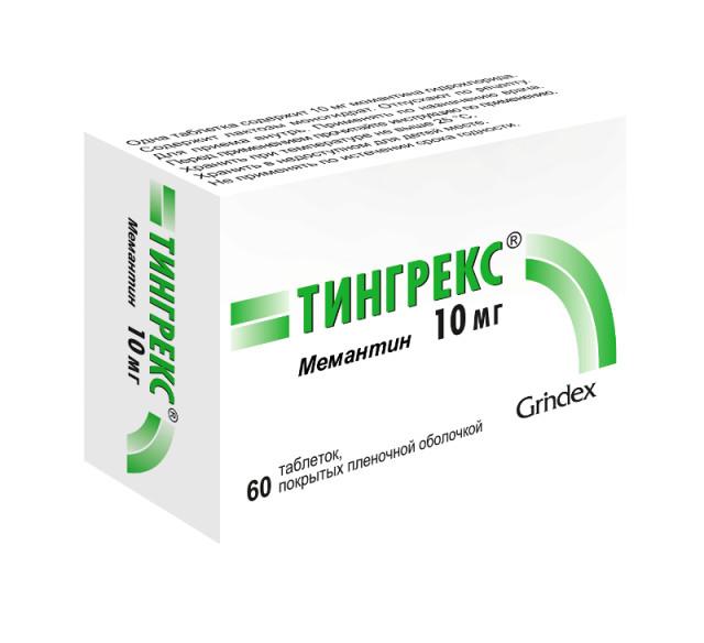 Тингрекс таблетки п.о 10мг №60 купить в Москве по цене от 1408 рублей