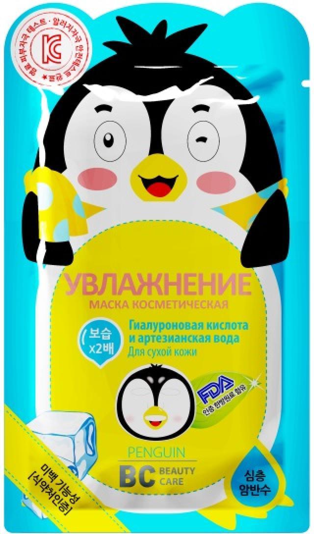 БиСи маска для лица Пингвин ткан.увлажн. 25мл купить в Москве по цене от 168 рублей