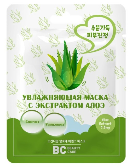 БиСи маска для лица увлажн.алоэ 26мл купить в Москве по цене от 89 рублей