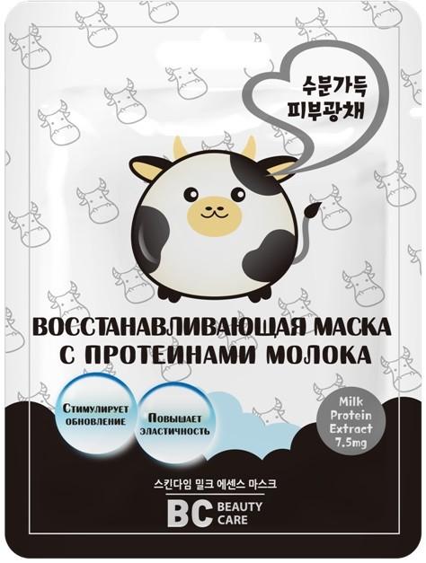 БиСи маска для лица восст.протеины молока 26мл купить в Москве по цене от 89 рублей