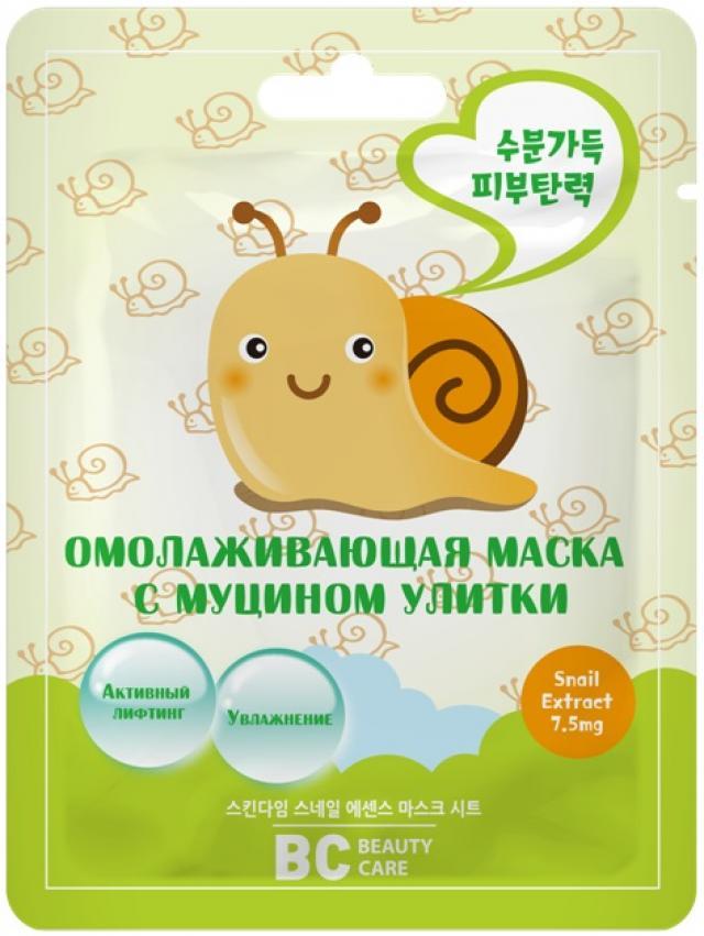 БиСи маска для лица омолаж.муцин улитки 26мл купить в Москве по цене от 88 рублей
