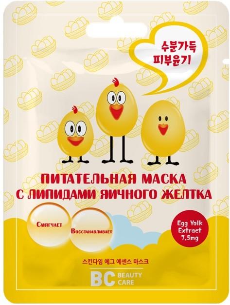 БиСи маска для лица питат.липиды яичн.желтка 26мл купить в Москве по цене от 89 рублей