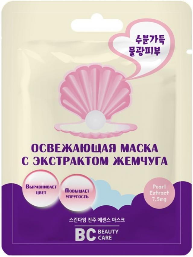 БиСи маска для лица освежающая экстракт жемчуга 26мл купить в Москве по цене от 0 рублей