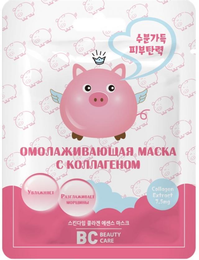 БиСи маска для лица омолаж.коллаген 26мл купить в Москве по цене от 81 рублей