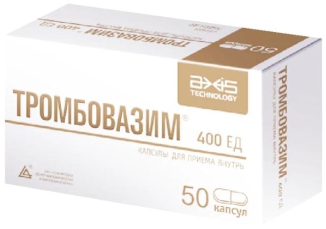 Тромбовазим капсулы 400 ЕД №50 купить в Москве по цене от 3540 рублей