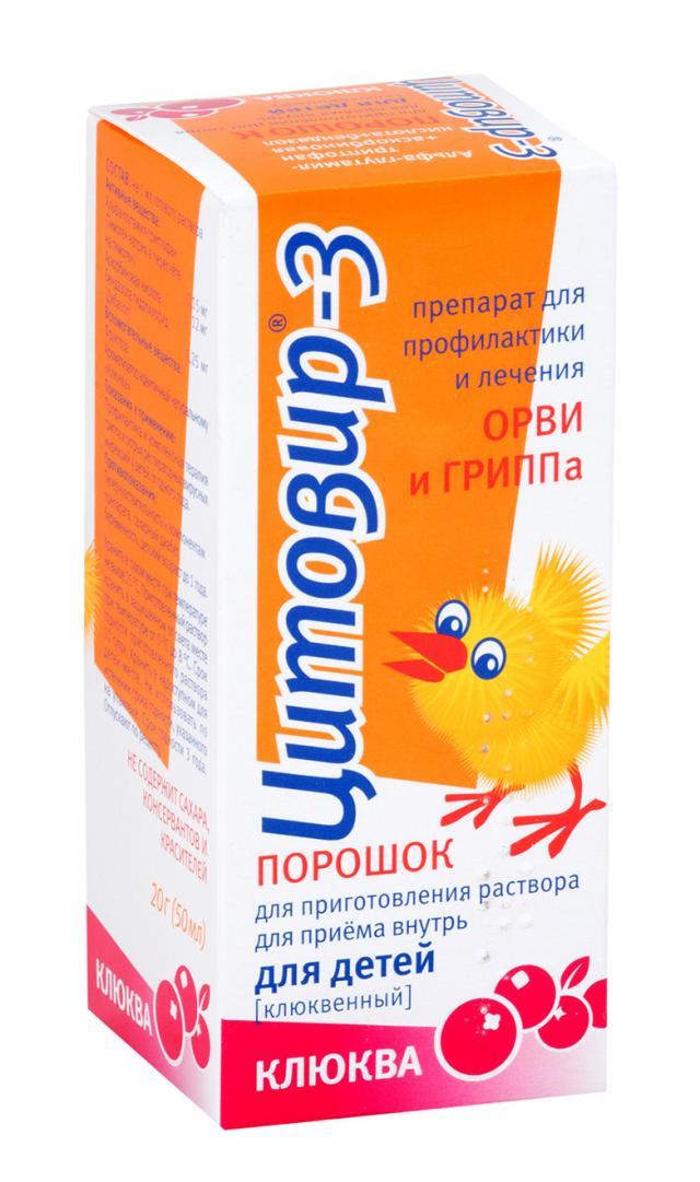 Цитовир-3 порошок для приготовления раствора внутрь клюква 20г/50мл купить в Москве по цене от 322 рублей