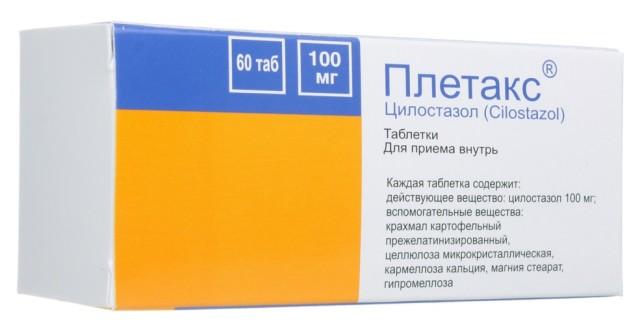 Плетакс таблетки 100мг №60 купить в Москве по цене от 1310 рублей