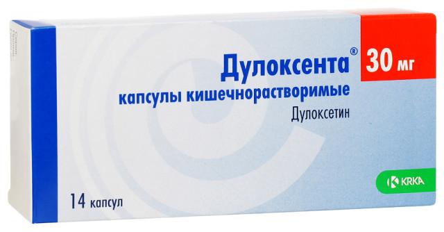 Дулоксента капсулы 30мг №14 купить в Москве по цене от 774 рублей