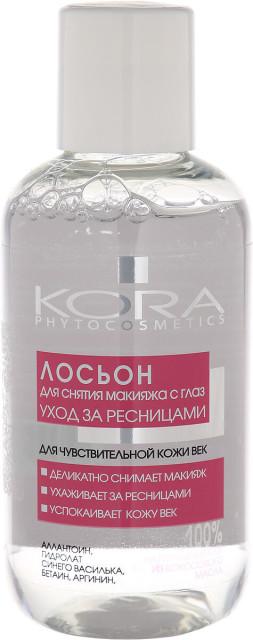 Кора лосьон для снятия макияжа с глаз для чувствительной кожи век 150мл 46007 купить в Москве по цене от 245 рублей