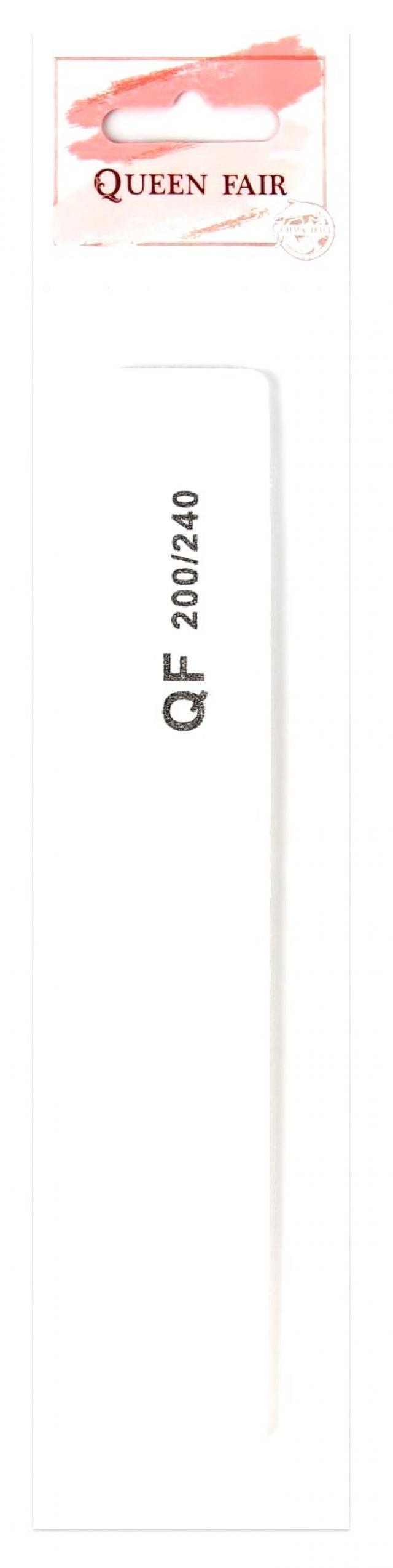 Пилка наждач.широкая 18см белая 280065 купить в Москве по цене от 0 рублей