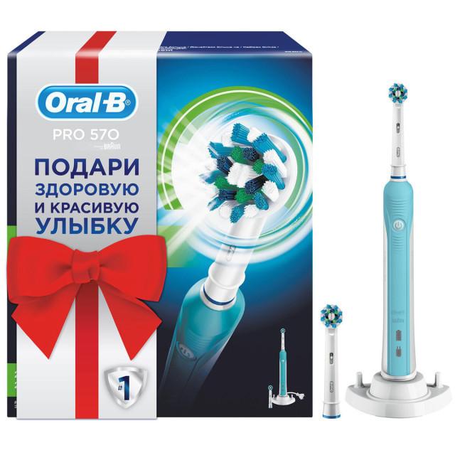 Орал Би зубная щетка электрическая Про 570/D16.524U купить в Москве по цене от 3270 рублей