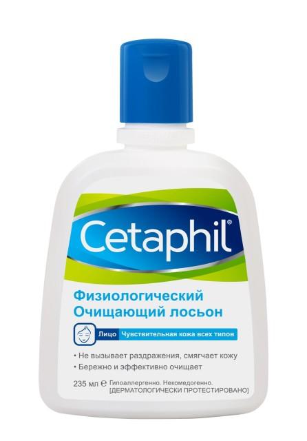 Сетафил лосьон очищающий физиологический 235мл купить в Москве по цене от 889 рублей