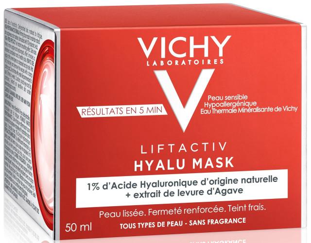Виши Лифтактив Гиалур маска для лица экспресс 50мл купить в Москве по цене от 2710 рублей