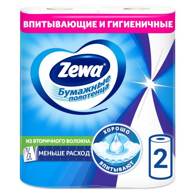 Зева полотенца бумажные кухонные №2 купить в Москве по цене от 0 рублей