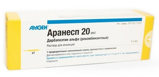Аранесп раствор для инъекций 20мкг 0,5мл №1 купить в Москве по цене от 0 рублей