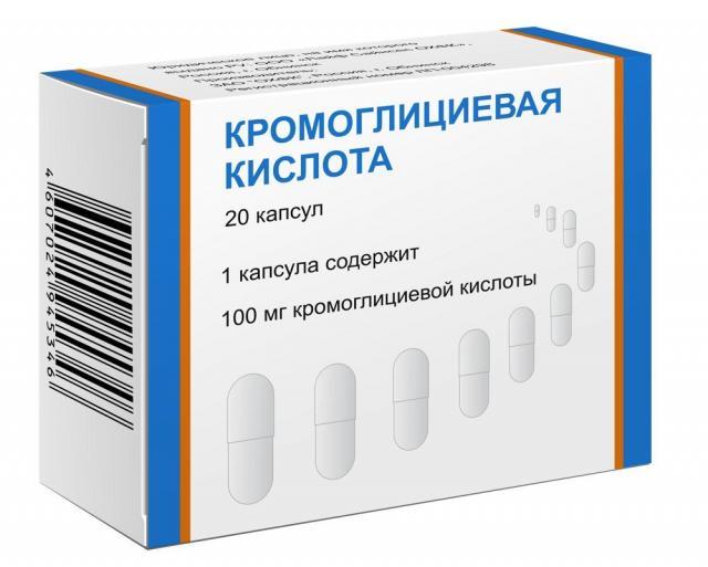 Кромоглициевая кислота капсулы 100мг №20 купить в Москве по цене от 0 рублей