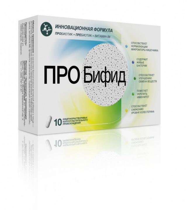 Пробифид капсулы №10 купить в Москве по цене от 0 рублей