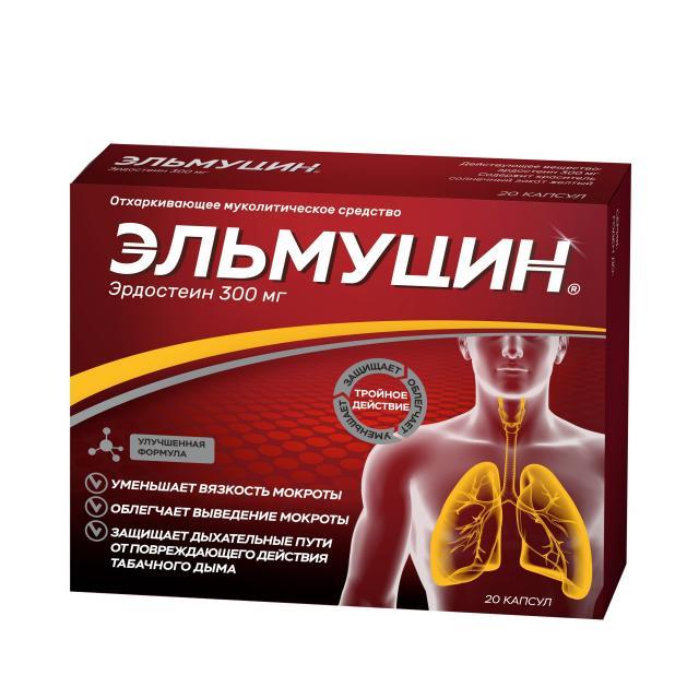 Эльмуцин капсулы 300мг №20 купить в Москве по цене от 445 рублей