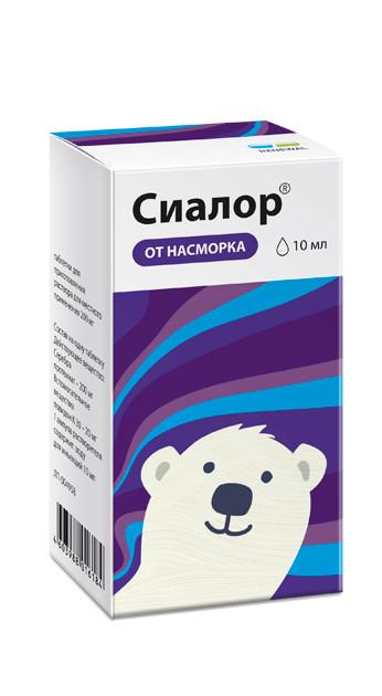 Сиалор капли 2% 10мл купить в Москве по цене от 326 рублей