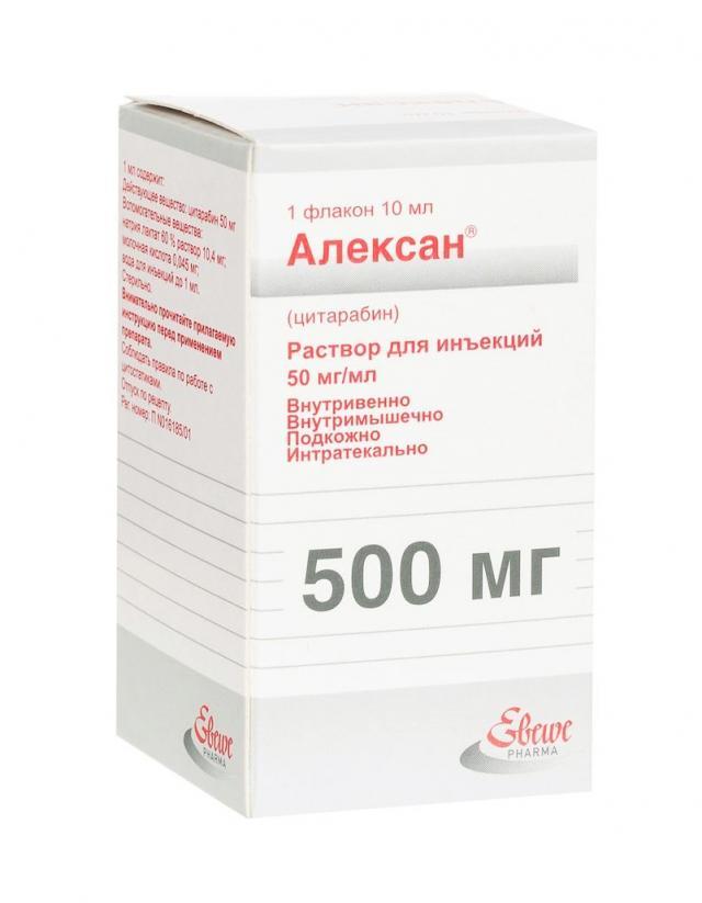 Алексан раствор для инъекций 50мг/мл 10мл №1 купить в Москве по цене от 0 рублей