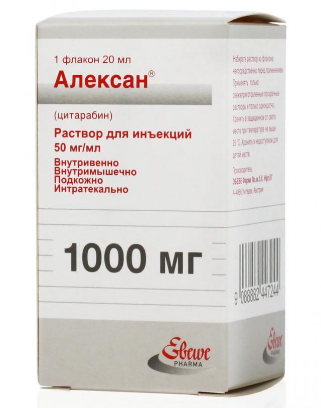 Алексан раствор для инъекций 50мг/мл 20мл №1 купить в Москве по цене от 0 рублей