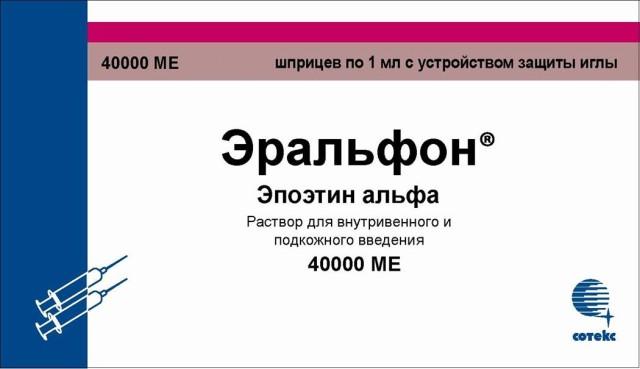 Эральфон раствор внутривенно и подкожно 40000 МЕ/мл 1мл №1 купить в Москве по цене от 11570.5 рублей