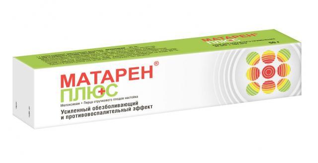 Матарен Плюс крем 50г купить в Москве по цене от 427 рублей