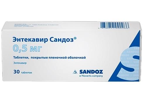 Энтекавир таблетки п.о 0,5мг №30 купить в Москве по цене от 3023 рублей