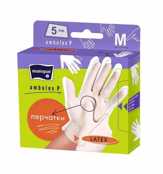 Перчатки не стерильные смотр. латекс неопудр. Ambulex P (M) пара №5 купить в Москве по цене от 0 рублей