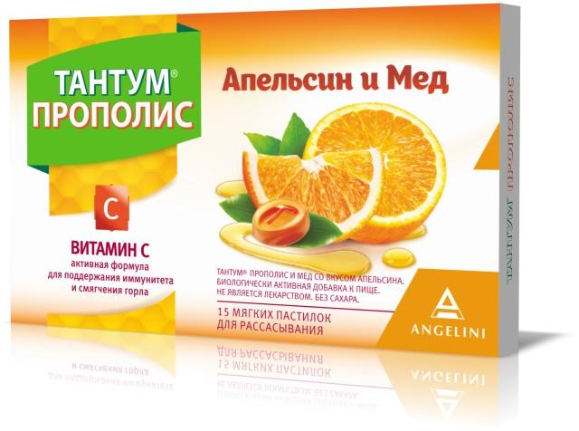 Тантум Прополис пастилки для рассасывания мед/апельсин №15 купить в Москве по цене от 185 рублей